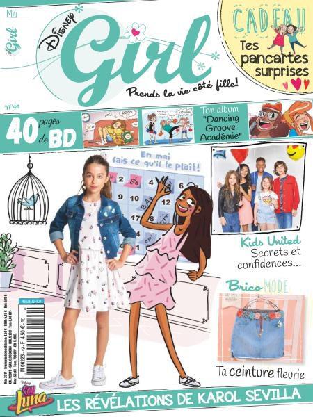 Disney Girl — Mai 2017