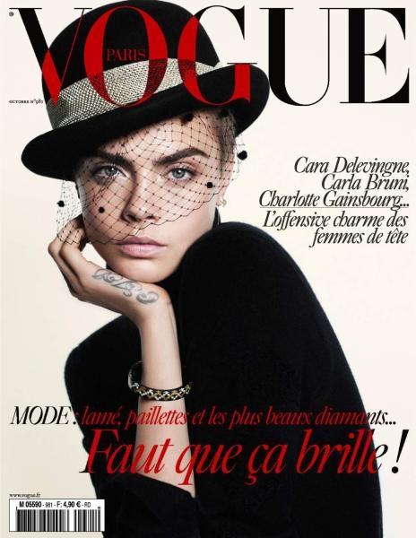 Vogue Paris — Octobre 2017