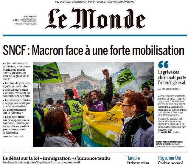 Le Monde – 05.04.2018