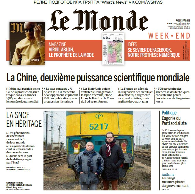 Le Monde – 07.04.2018