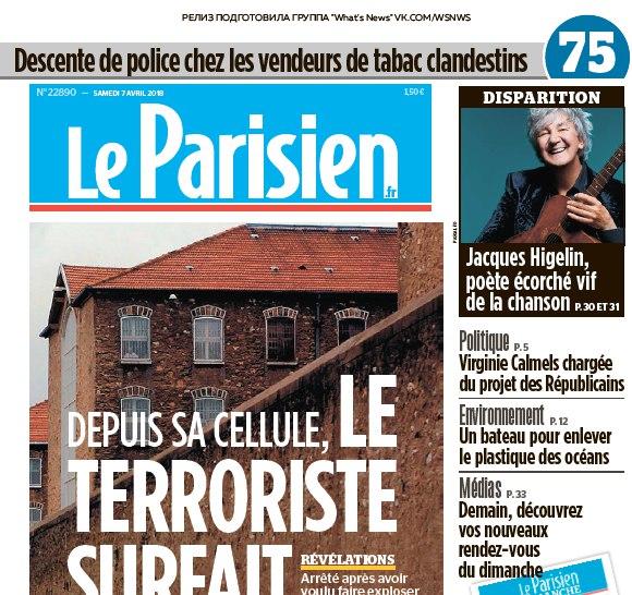 Le Parisien – 07.04.2018