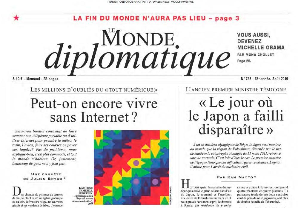 Le Monde Diplomatique – 08.2019