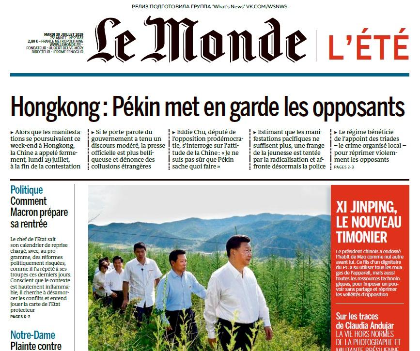 Le Monde – 30.07.2019