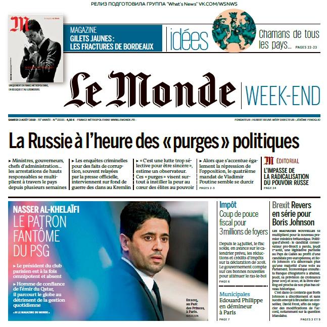 Le Monde – 03.08.2019