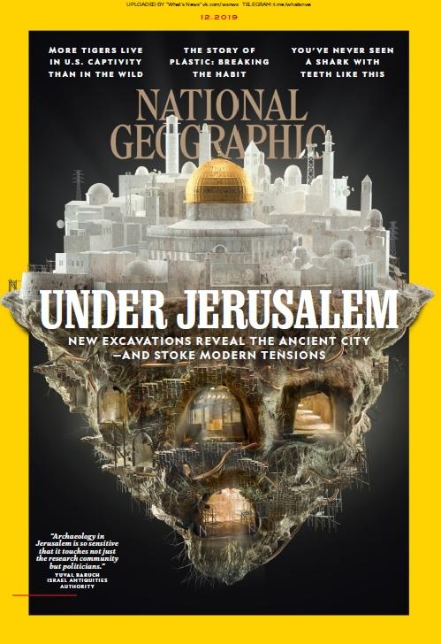 National Geographic UK – 12.2019
